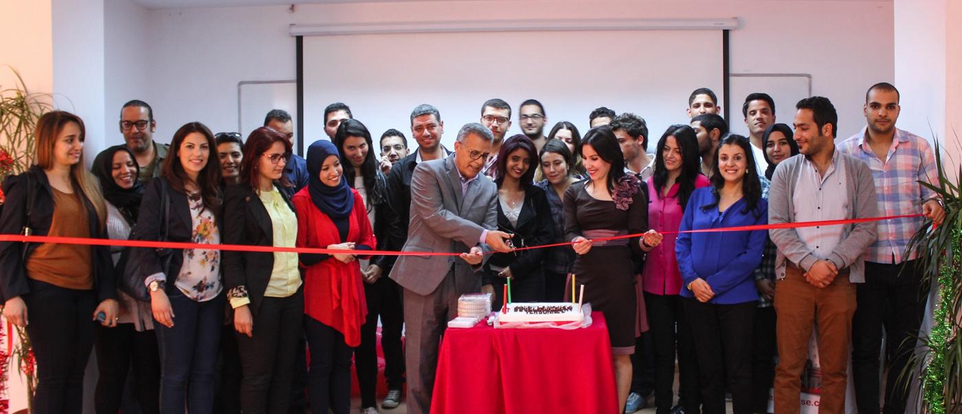 EPI Inauguration